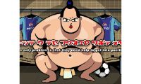 futbol sumo ball